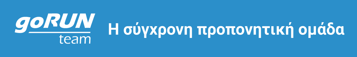gorun-team_banner