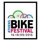 Η πόλη γεμίζει ποδήλατα, ανοίγει τις πύλες του το 7ο Athens Bike Festival