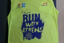 Ο Μαραθώνιος Αθήνας στην μακρινή Κίνα