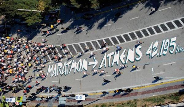 marathonios_3978689681