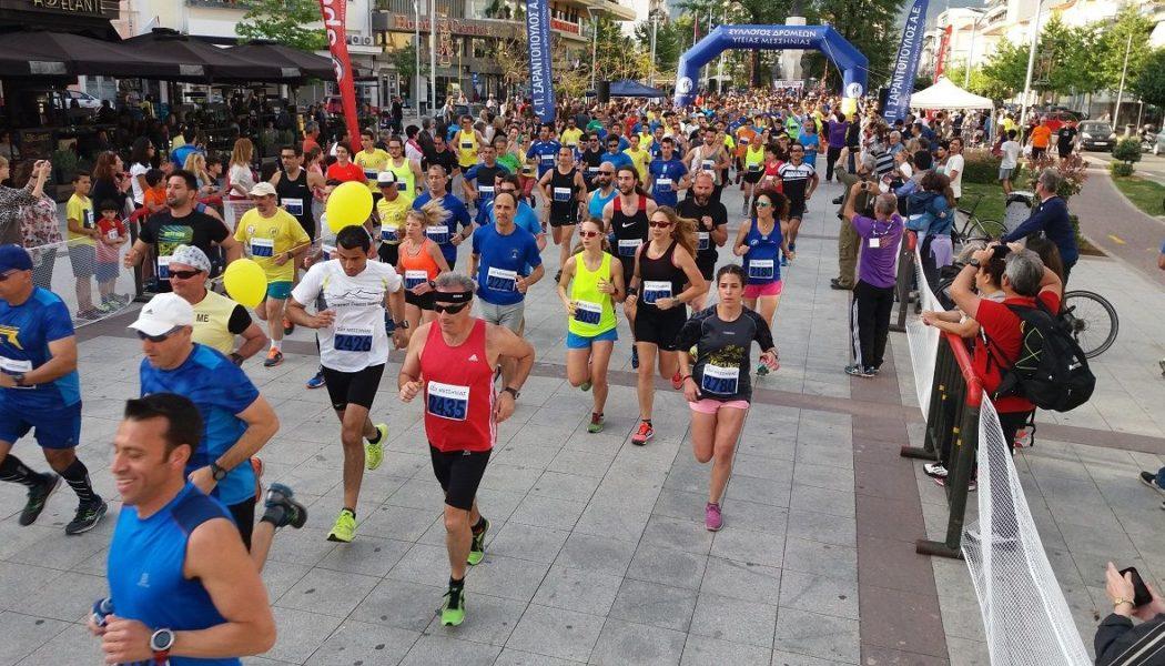 Κλήρωση συμμετοχών στον 17ο Αγώνα Δρόμου Καλαμάτας 2017