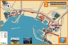 Κλήρωση συμμετοχών στον 8ο Διεθνή Ποσειδώνιο Ημιμαραθώνιο