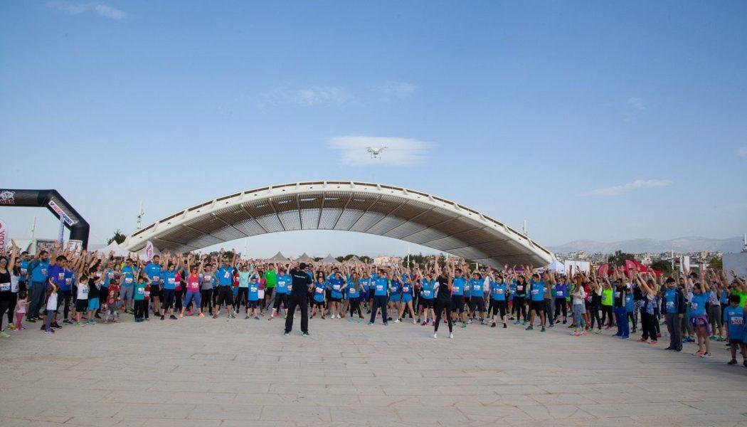 Κλήρωση συμμετοχών για τον αγώνα Run Together 2017