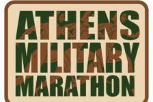 Έναρξη εγγραφών 4ου Athens Military Marathon και 35ου Αυθεντικού Μαραθωνίου
