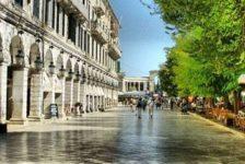 «1ος αγώνας Ημιμαραθωνίου Κέρκυρας – Corfu Half Marathon» Πρόσκληση Παρουσίασης- Πληροφορίες Εγγραφών- Παροχές προς τους Δρομείς-