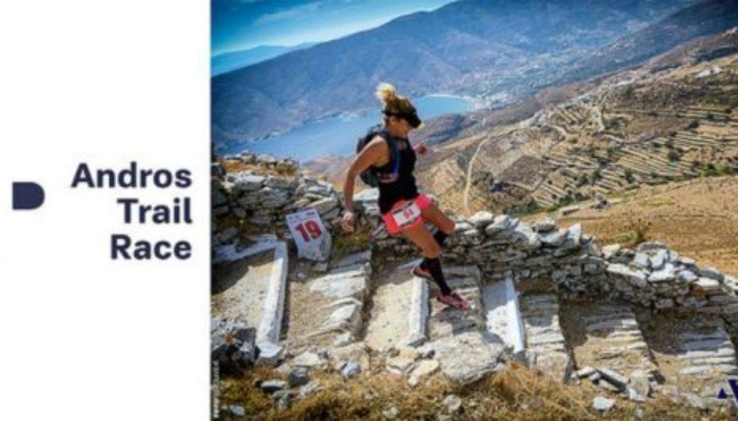 Γνωρίζουμε τις διαδρομές του Andros Trail Race 2017 – Kids Run 1k
