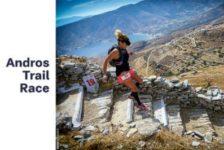 Ομαδικές Εγγραφές Andros Trail Race 2017