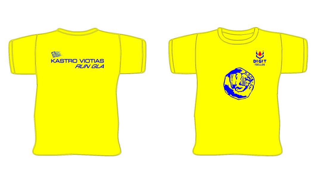 Κώπαια 2017 – τεχνικό δρομικό μπλουζάκι