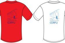 Corfu Half marathon 24/09/2017 – Δελτίο Tύπου 7 Τεχνικό t-shirts γραμματειακή υποστήριξη