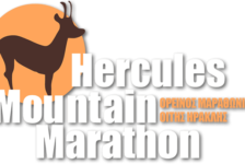 Κλήρωση 6 συμμετοχών για τον Ορεινό Μαραθώνιο Οίτης και μικρότερους αγώνες 2017