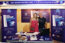 Χαλκιά και Μουζουράκης στηρίζουν τον 3ο Αγώνα Ιστορικής Μνήμης Νέας Σμύρνης
