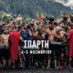 Reebok Spartan Race 2017