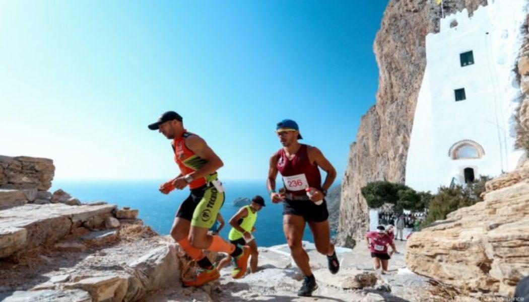 1ο Amorgos Trail Challenge 2017. Ευχαριστήριο Δελτίο Τύπου
