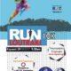Loutraki run 2017