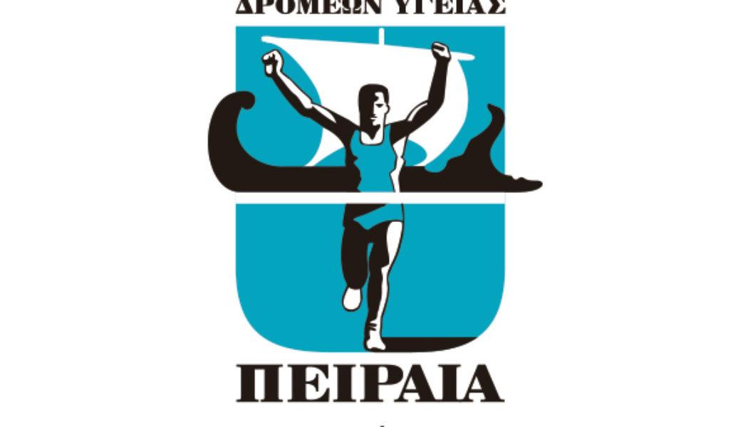 Έκκληση για βοήθεια προς τους κατοίκους της Μάνδρας Αττικής