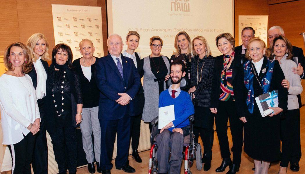 Το No Finish Line της Αθήνας βραβεύτηκε από το «Μαζί για το Παιδί»