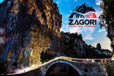 """Ανοίγουν οι εγγραφές για το """"8ο ZAGORI MOUNTAIN RUNNING"""""""