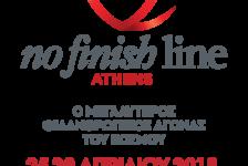 Απίστευτες προσφορές για τις ομάδες στο No Finish Line της Αθήνας