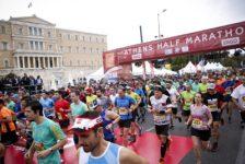 Ημιμαραθώνιος Αθήνας: Μαγγίνας – Καρακατσάνη οι νικητές στα 5 χλμ