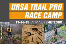 URSA TRAIL PRO RACE CAMP