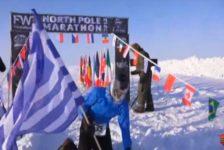Έλληνας ο νικητής του Μαραθωνίου στο Βόρειο Πόλο