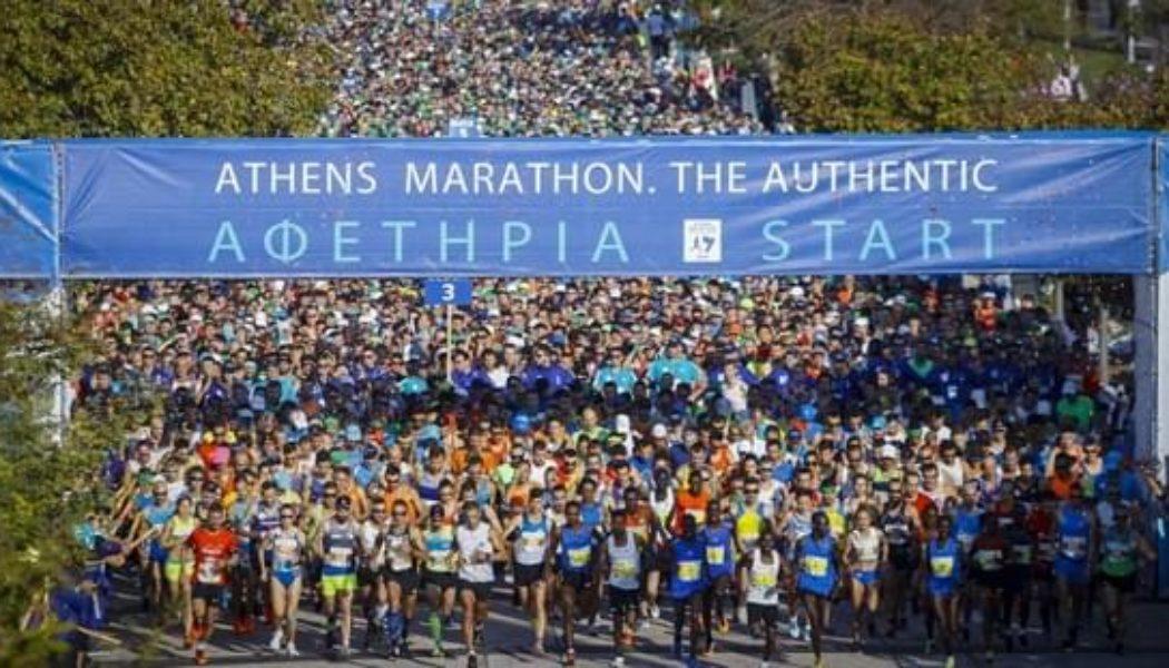 Μαραθώνιος της Αθήνας: Mύθος και Iστορία – Α' Μέρος