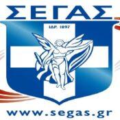 ΣΕΓΑΣ: Το πρωτόκολλο των αγώνων εκτός σταδίου – Περιορισμοί και προοπτικές