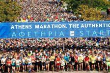 Μαραθώνιος της Αθήνας: Mύθος και Iστορία – Ε' Μέρος