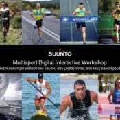 SUUNTO Multisport Digital Interactive Workshop