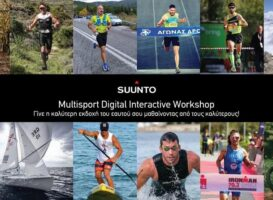 SUUNTO Multisport Digital Interactive Workshop