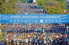 Μαραθώνιος της Αθήνας: Mύθος και Iστορία – ΣΤ' Μέρος