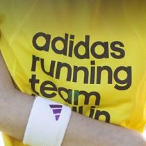 Λογότυπο της ομάδας του Adidas running team